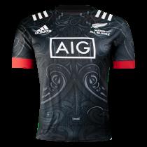 Adidas Māori All Blacks Rugby 21 Jersey