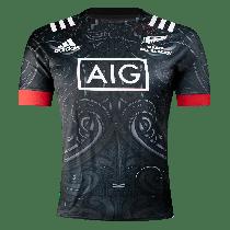 Adidas Māori All Blacks Rugby Jersey