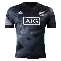 Adidas All Blacks 2021 Sevens Rugby Jersey